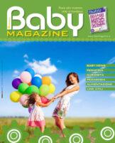 Baby Magazine 30