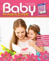 Baby Magazine 32